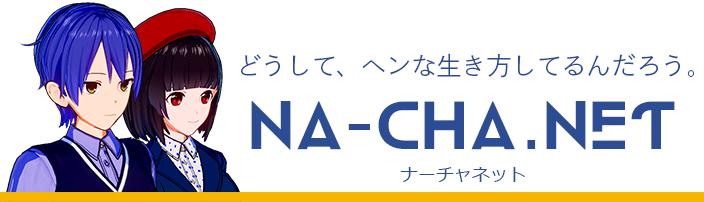 Na-chaNet